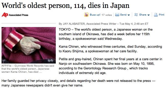 World oldest